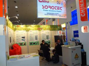 China Exhibition Information CeBIT 2012 (Hannover) during Mar.6 - 10th 2012. Our Booth No.is Hall 11 , A11-1-6 on sale