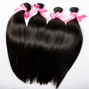 China 10a grade malasysian wholesale unprocessed virgin human hair extensions 3 pcs/lot Trama virginal del pelo on sale