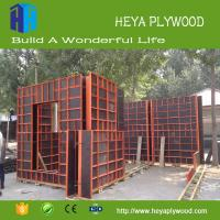 High Gloss Laminate Types Of Shuttering Marine Plywood For Concrete Formork
