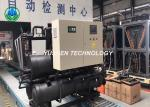 No Leakage Commercial Air Source Heat Pump Electric Energy Saving 25HP