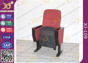 China Simple Design Banquet Seats Lecture Hall Seating For Musical And Concert on sale