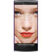 mirrore screen protector Nokia 5250 mirror filter