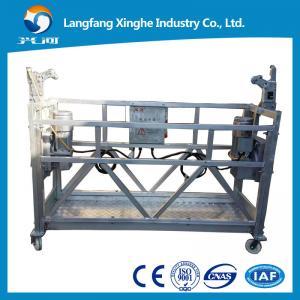 China Aluminum 7.5m ZLP800 suspended rope platform / hanging scaffolding with LTD80 hoist motor on sale