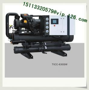 China CE Certification Hot Selling Central Air Condition Industrial Air Cooled Water Chiller on sale
