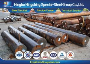 China Engineering AISI / SAE 4820 Alloy Steel Bar Peeled / Turned Steel on sale