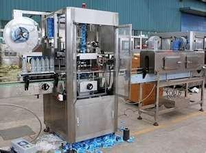 China machines à étiquettes automatiques de 28mm~120mm pour toutes sortes de jouets et bouteilles on sale