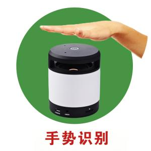 China Gesture Recognition Bluetooth Cube Speaker , Rechargeable Portable Bluetooth Speakers Cylinder on sale
