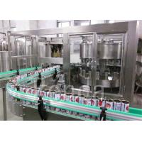 China Automatic Aluminum Can Filling Machine Sealing Can Packaging Production Line on sale