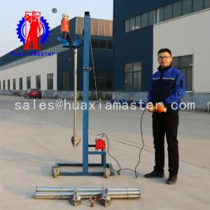 China SJD-2B small electric water well drilling rig Mud pump water well drilling rig machine on hot sale on sale