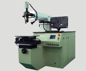 China LAMP PUMP AUTOMATIC YAG LASER WELDER for Auto parts industry on sale