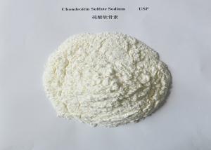 China CPC 90% Power Sodium Chondroitine Sulfate Medicine Grade CAS NO 9082-07-9 on sale