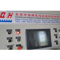 la machine de fabrication nette de mousse du PE 130KW, EPE met en sac l