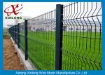 Europe Popular High Anti-Corrosion and Cheap Green 3D Curved Wire Mesh Fence