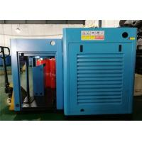 Industrial Portable Air Compressor , 18.5kw 25hp Fixed Speed Air Compressor
