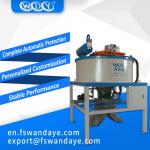 High  Magnetic intensity Magnetic Separator For Non-metallic ores chemical medicine powder