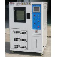 China CE Certified Environmental Temperature Humidity Test Chamber for -60C~150C on sale