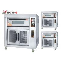 China Two Deck Four Trays Gas Oven With Proofer Baking And Fermentation Conjoined Gas Oven on sale