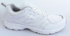China White Breathable Durable Sports Shoes Indoor And Outdoor Shoes on sale