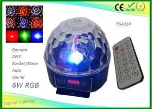 China High Brightness LED Magic Ball Light , Mirror Ball Effect Light on sale