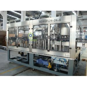 China Multi-Head Automatic Beer Filling Machine 3-in-1 Glass Bottle With Rotary Structure on sale
