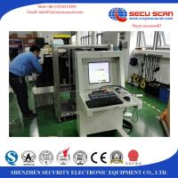 Shopping Mall Office X - Ray Baggage Inspection System Airport X Ray Machine