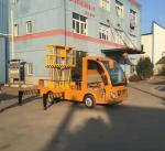 Double Mast 12m Aerial Truck Mounted Man Lift Elevated Work Platform
