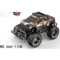 China Electric Remote Control Toy Car Pickup Truck off-road Climbing Vehicle RC Toy Car for Children Play 666-110B on sale