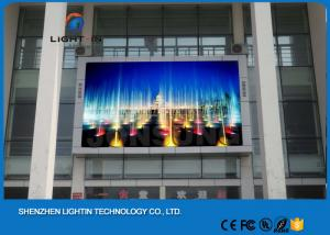 China Energy Saving P6mm HD Led Screen Outdoor Advertising Displays 192×192mm on sale