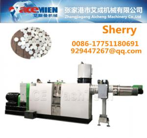 China PE PP bags film granulation machine pelletizing machine extrusion line recycling line on sale