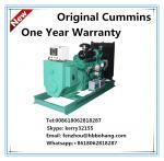 110KW diesel generator set for sale