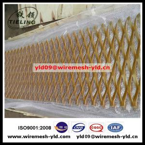 China aluminium expanded metal/ decorative aluminum expanded mesh/aluminum expanded metal sunshine screen on sale