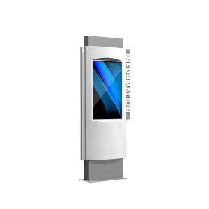 China Outdoor Digital Display Screens Kiosk , High Resolution External Digital Signage on sale
