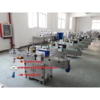 glass bottle labeling machine