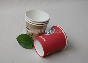 China Multi Color 9oz Disposable Paper Cups For Coffee / Tea With Logo Printing on sale
