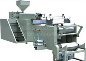 China 500mm Co-extrusion polyethylene plastic Stretch Film Making Machine on sale