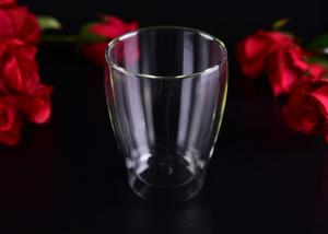 China Eco Friendly Espresso Coffee Double Wall Borosilicate Glass Cup Without Handle on sale