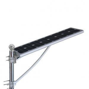 China Solar home Lighting system 12W integrated solar street lamp with motion sensor on sale