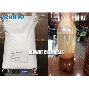 China Anionic Flocculant for Marble and Granite Water Separation and Sedimentation High Molecular Weight on sale