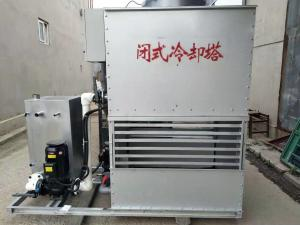 China Two Cooling Modes Closed Circuit Cooling Tower Adopt Famous Brand Spray Pump on sale