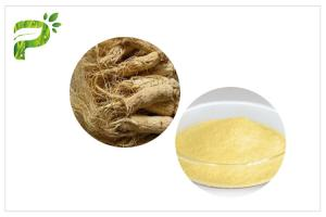 China Organic Panax Ginseng Pure Natural Plant Extracts For Cardiovascular Diseases on sale