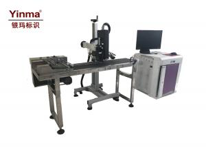 China High Definition High Resolution Inkjet Printer For Barcode / QR Code Marking on sale