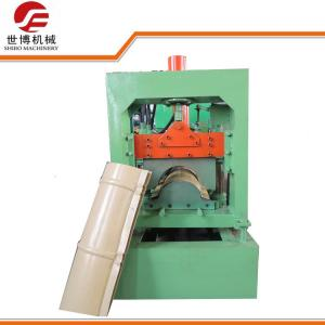 China Standard Style Color Steel Roll Forming Machine , Roof Ridge Cap Roll Forming Machine on sale