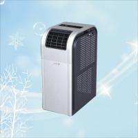 12000BTU Mobile / Portable Air-Conditioner (B Series)