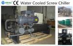O processo plástico que refrigera a água refrigerada do tr do abastecimento de água 45 refrigerou o refrigerador