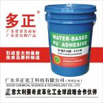 esparadrapo Água-baseado glue-810W do plutônio para sapatas