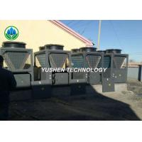 Residential Central Air Source Heat Pump 2100 × 1100 × 2080 Mm Size