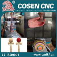 wooden toy making machine cnc wood lathe from China TOP1 factory