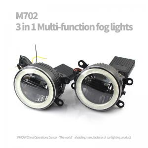 China IPHCAR 2016 hot sale auto fog lamp 12V-24V Led Projector Fog Lamp suit for Car and Motorcycle on sale