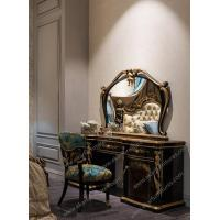 Rococo furniture mirrored chest drawers latest bedroom furniture designs TE-029