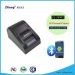 imprimante sans fil de Bill de restaurant de Bluetooth d'imprimante du reçu 5890T pour la livraison de nourriture et le service de collecte